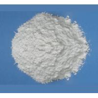 Buy cheap White Carbon Black Granular Hydrated Silica Rubber Grades product