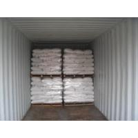 Buy cheap White Carbon Black White Powder Precipitated Silica from wholesalers