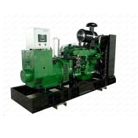 Buy cheap Biogas Generator Fuel Consumption product
