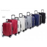 Buy cheap ABS + PC Luggage trolley from wholesalers