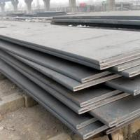 China Buy Weight Square Hollow Steel Tube on sale