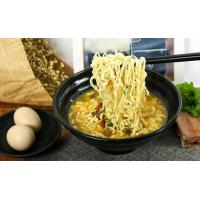 Buy cheap Beef Flavor Instant Noodles SN-056 from wholesalers