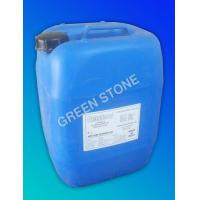 Quality GreenStone Foaming Agent for sale