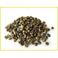 Buy cheap ROBUSTA COFFEE from wholesalers