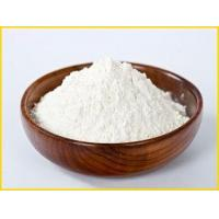 Buy cheap TAPIOCA STARCH & CHIPS from wholesalers