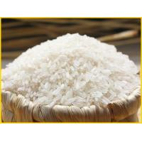Buy cheap LONG GRAIN WHITE RICE from wholesalers