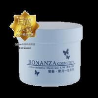 Buy cheap Skin Care product