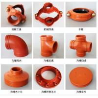 Firefirghting steel pipes UL and FM red paint or galvanized grooved pipe fittings