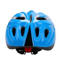 Buy cheap New Style Pure Blue Inline Skates Helmet H-12B product