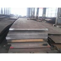 Buy cheap zinc plated plate steels product