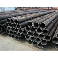 Buy cheap high carbon high chromium die steel product