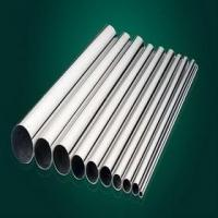 Buy cheap 50CrMo4 steel tube stock product