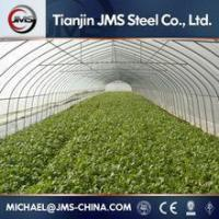 Buy cheap structural mild steel tube weight ,thin wall steel tubing sizes product