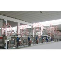 Buy cheap Scouring and Bleaching from wholesalers