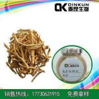 Puerarin root extract