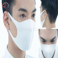 Buy cheap PM2.5 free-Dust frog PITTA MASK Face Mask White 3pieces Made in China product