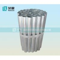 The product name: Galvanized iron pipe