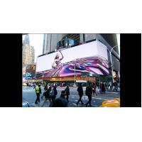 LED DIGITAL BILLBOARDS, HD IMAGE, HIGH BRIGHTNESS, CLOUD CONTROL
