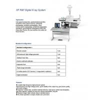 PLD5600 (HF R&F Digital X-ray System)
