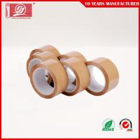 Buy cheap Bopp Packaging Tape Bopp Brown Packing Adhesive Tape Brown Tape product