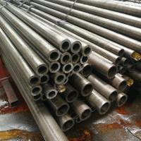 SAE4340 Seamless Cold Drawn Steel Tube Alloy Steel Material