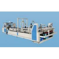 Up Folding Auto Gluer Machine