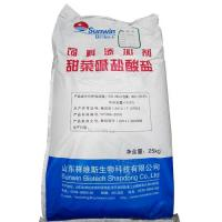 Popular Prodcuts of Chemicals - Chemicals suppliers in China