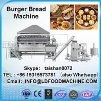 Buy cheap top grade professional china supplier machinery for make cookies price product