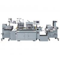 Buy cheap SH330 two-station high speed die cutting machine product
