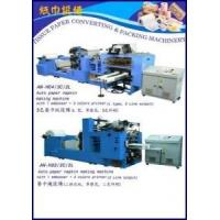 Tissue Paper Converting & Packing Machinery