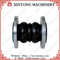 EPDM Rubber Pipe Joint DN100