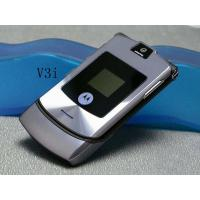 China Mobile Phone (Motorola V3) on sale