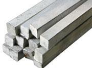 Buy cheap Square Bar product