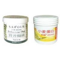 China Hair Conditioner wholesale